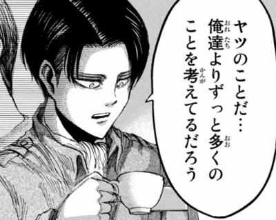 """進撃の巨人 (5):ブラウザ""""楽読み"""" β版   電子書籍・コミックはeBookJapan.png"""