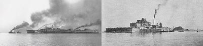 Japanese_battleship_Tosa-tile.jpg