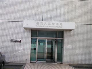 SANY0191_R.JPG