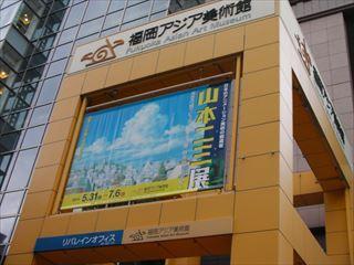 SANY0347_R.JPG