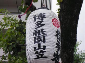 SANY0360_R.JPG
